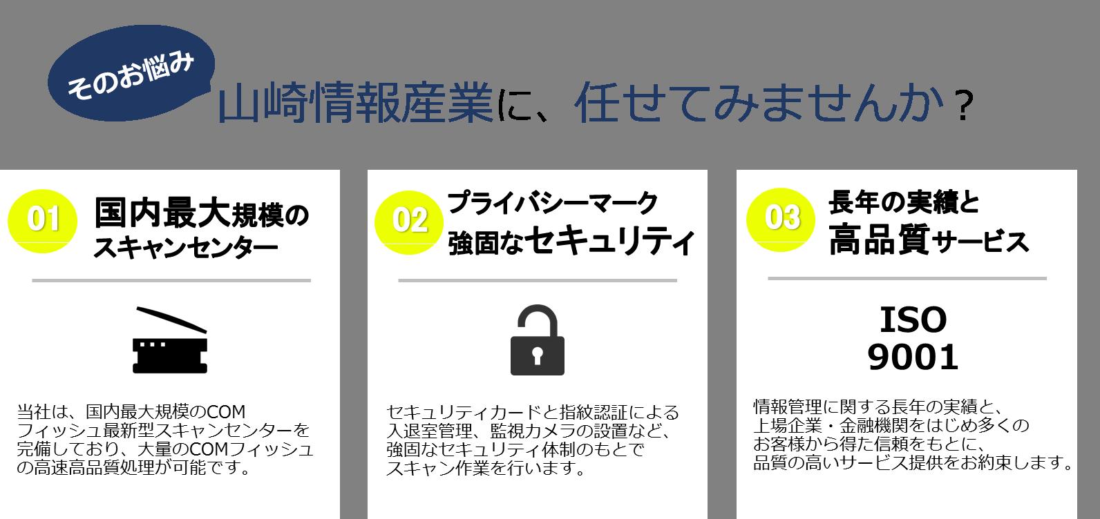 test tsuyomi3.png